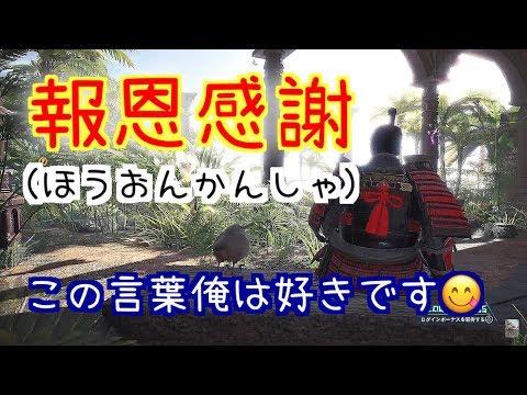 動画ページ - モンハンワールド動画まとめ