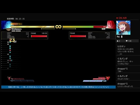 動画ページ - Street Fighter V 動画まとめ